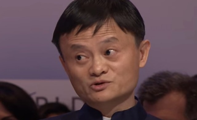 Най-богатите китайци през 2019 г.