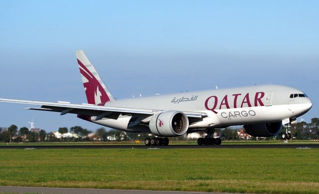 Qatar Airways изпълни редовен полет, който отне... 9 минути