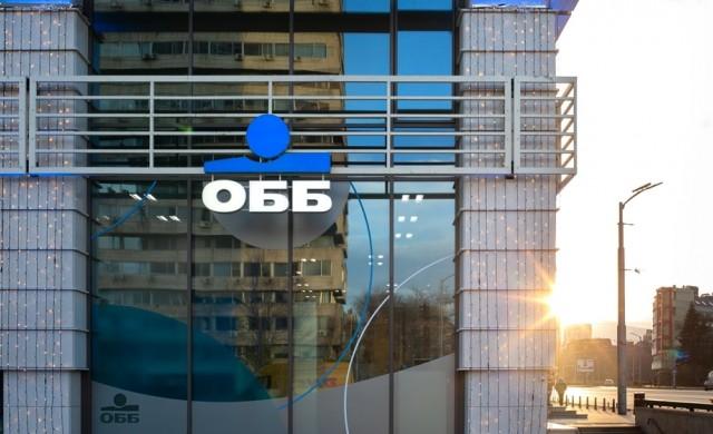 ОББ Мобайл с нова изцяло онлайн услуга за теглене на кредит