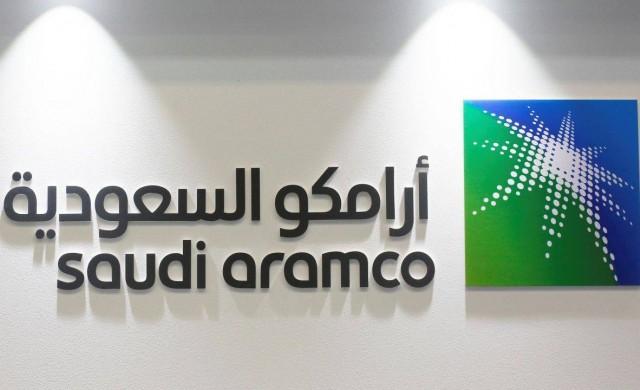 Разликата в оценката на Saudi Aramco е 1.4 трлн. долара