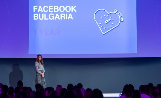 Над 450 човека трупаха опит на Facebook Бизнес Конференция F5