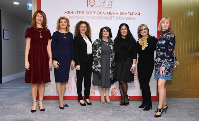 Отличиха жените-ръководители на най-големите компании у нас