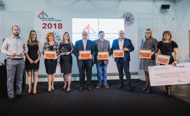 Вижте кои са най-добрите български фирми