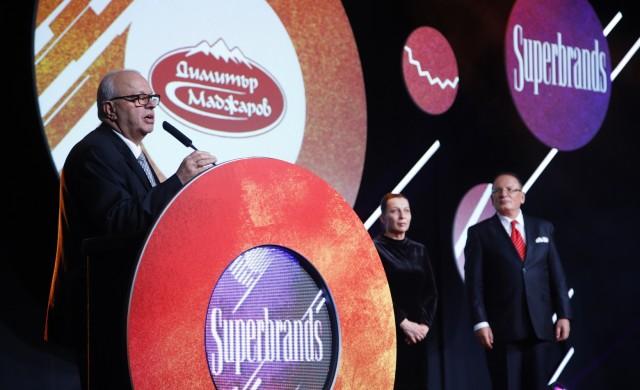 Димитър Маджаров с най-високото отличие  от Superbrands 2019