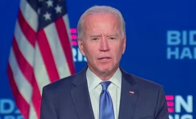Американците избраха: Джо Байдън ще е следващият президент на САЩ
