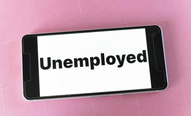 Молбите за помощи при безработица в САЩ с първи ръст от пет седмици насам