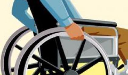 Станишев: Един от основните приоритети на МС е интеграцията на хората с увреждания