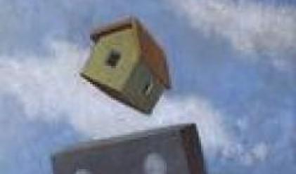 Недвижимите имоти във Великобритания с най-продължителен спад от 10 години насам