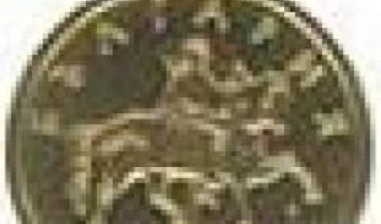 Монети в обращение – 1 стотинка