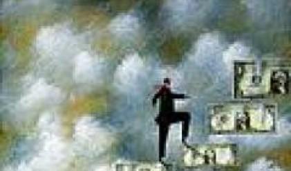 Централен депозитар вписа емисията на ДОМ-Здраве