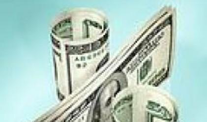 ФЕД понижи основната лихвата до 4.25%