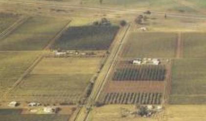 Фонд за недвижими имоти България продаде 45 дка земя