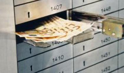"""КТБ предлага депозит """"Евролев"""" със защитна валутна клауза"""