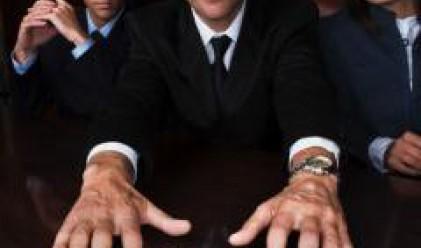 Windsorville отправи враждебна оферта на Bulgarian Property Developments