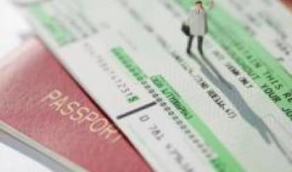 Над 60 хил. македонци чакат за българско гражданство
