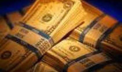 Търговският дефицит на САЩ значително се понижава през третото тримесечие