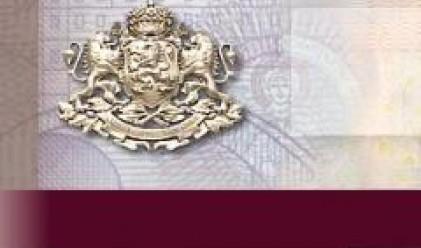 МВФ: България води благоразумна фискална политика