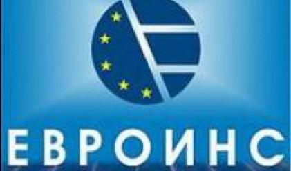 Съдът вписа увеличението на капитала на Евроинс Иншурънс Груп