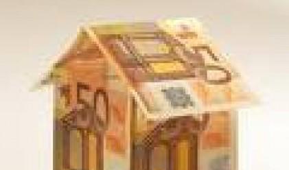 Следващата година се очертава като предизвикателна за инвеститорите в недвижими имоти