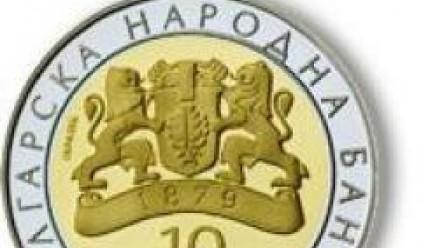 БНБ пуска в обращение сребърна възпоменателна монета
