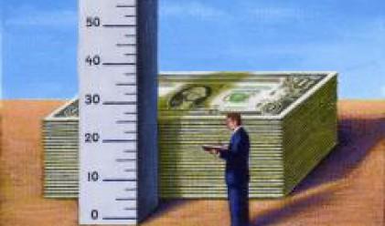 ИД Надежда прави двойно увеличение на капитала си