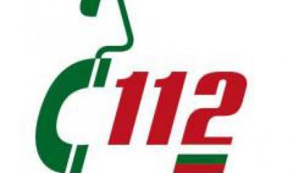 ЕК е запозната с етапите за разширение на телефон 112 в България