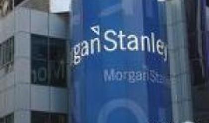 Morgan Stanley отчита първата в историята си загуба през изминалото тримесечие
