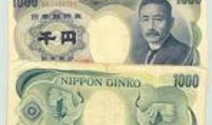 Йената поскъпва след опасения за забавяне ръста на световната икономика
