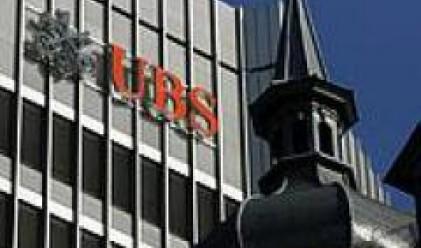 UBS на втора позиция при консултантите по сделки за сливания и поглъщания в Европа