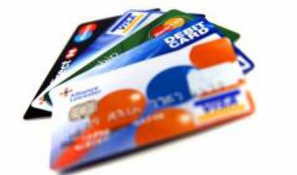 Средният размер на кредитите за 2007 г. регистрира ръст от 67.36% и достигна 38 600 евро