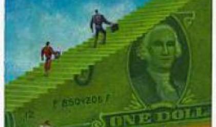 Щатските инвестиционни банки планират повишение на бонусите, въпреки слабите резулатати