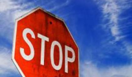 Забранява се рекламата около тунели, надлези и пътни знаци