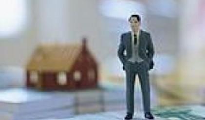 България оглави класацията по ръст на цените на имотите за 2007 г.