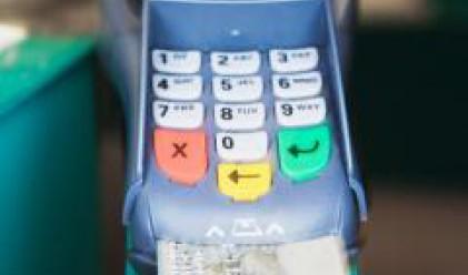 Издадените през 2007 г. дебитни и кредитни карти от ОББ надвишават 1 милион