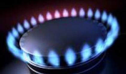 Природният газ скача с по 9.87% през първите две тримесечия на 2008 г., реши ДКЕВР