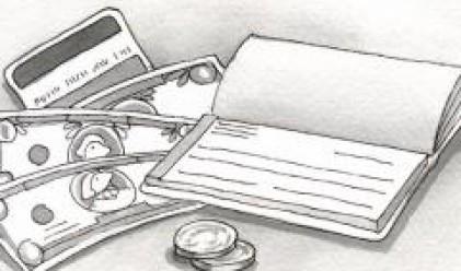 Сосиете Женерал Експресбанк отпуска кредит на Каолин