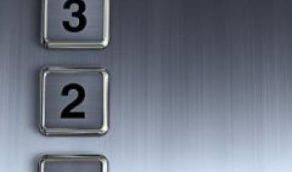 Акционерите на Декотекс гласуваха за учредяването на три нови дружества