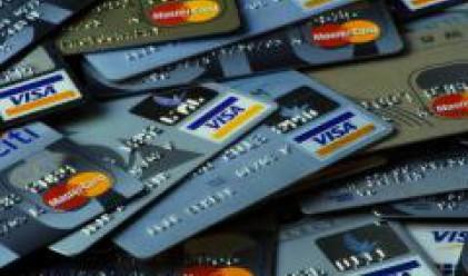 Инвестбанк предлага специални условия по кредитните си карти