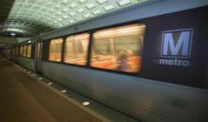 С метро до Перник