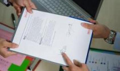 Договорите за изграждане на три обекта в община Благоевград бяха подписани