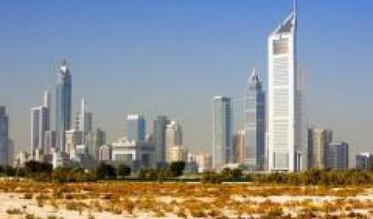 Икономиката на ОАЕ привлече 18.7 млрд. долара чуждестранни инвестиции за 2006 г.