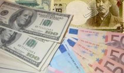 MUFG: Доларът може да падне до 95 йени през 2008 г.