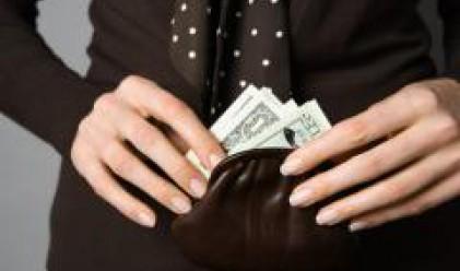 Активите на банковата система в края на ноември достигнаха 55 млрд. лв.
