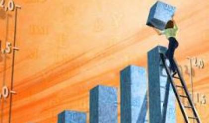 КФН вписа увеличенията на Корпорация Унимаш и Сити Дивелъпмънт АДСИЦ