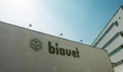 Акционерите на Биовет одобриха продажбата на когенерационната газова централа