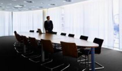Акционерни размествания в структурата на Явор АД