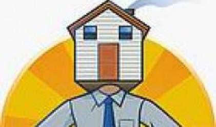 Тенденцията на слабо ипотечно кредитиране във Великобритания продължава