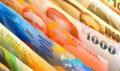 Централен депозитар вписа увеличението на Централна кооперативна банка