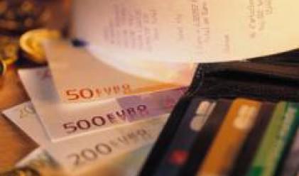 Единният търговски регистър ще започне работа на 2 януари 2008 г.