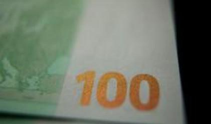 Икономиката на Франция е нараснала с 0.8 процента през третото тримесечие